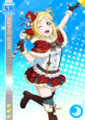 SR 1064 Transformed Mari Christmas Ver..png