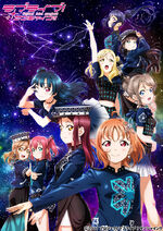 Aqours 6th Love Fantastic Departure