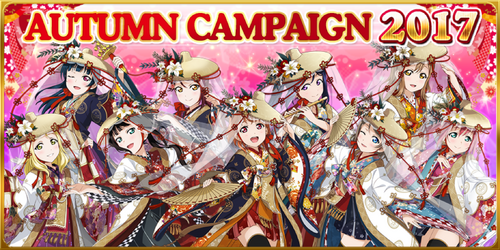 Autumn Campaign 2017