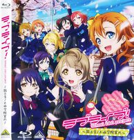 Love Live! National Otonokizaka High School Tour