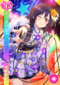 UR 145 Transformed Umi September Ver..png
