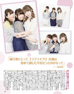 DengekiGMagJune2014 6
