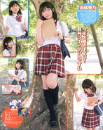 Seiyuu Paradise Vol 18 Jolno