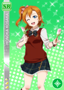 SR 452 Honoka Constellation Ver.