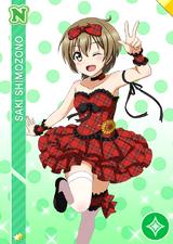 N 981 Transformed Saki Shimozono