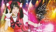 Dream Sensation Soramaru 4