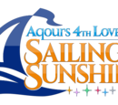 Aqours 4th LoveLive! ~Sailing to the Sunshine~