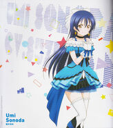 Dream Sensation Umi