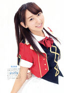 LisAni Vol 14.1 Aug 2013 021