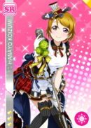 SR 414 Transformed Hanayo Cafe Maid Ver.