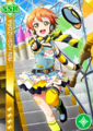 SSR 1363 Transformed Rin Crayon Ver..png