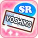 LLSIF Yoshiko SR Ticket