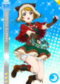 SR 474 Transformed Hanayo Snowy Mountain Ver..png