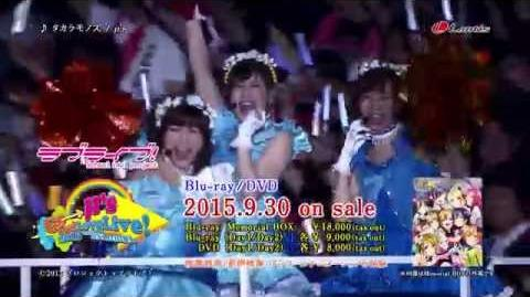 Μ's Go→Go! LoveLive! 2015~Dream Sensation!~ Day 1 PV