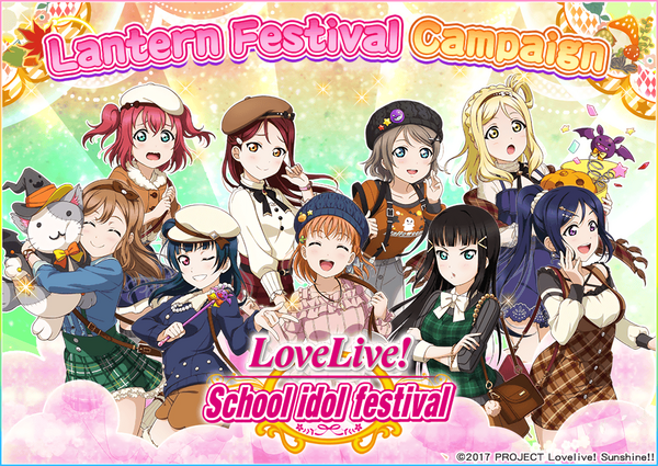Lantern Festival Campaign