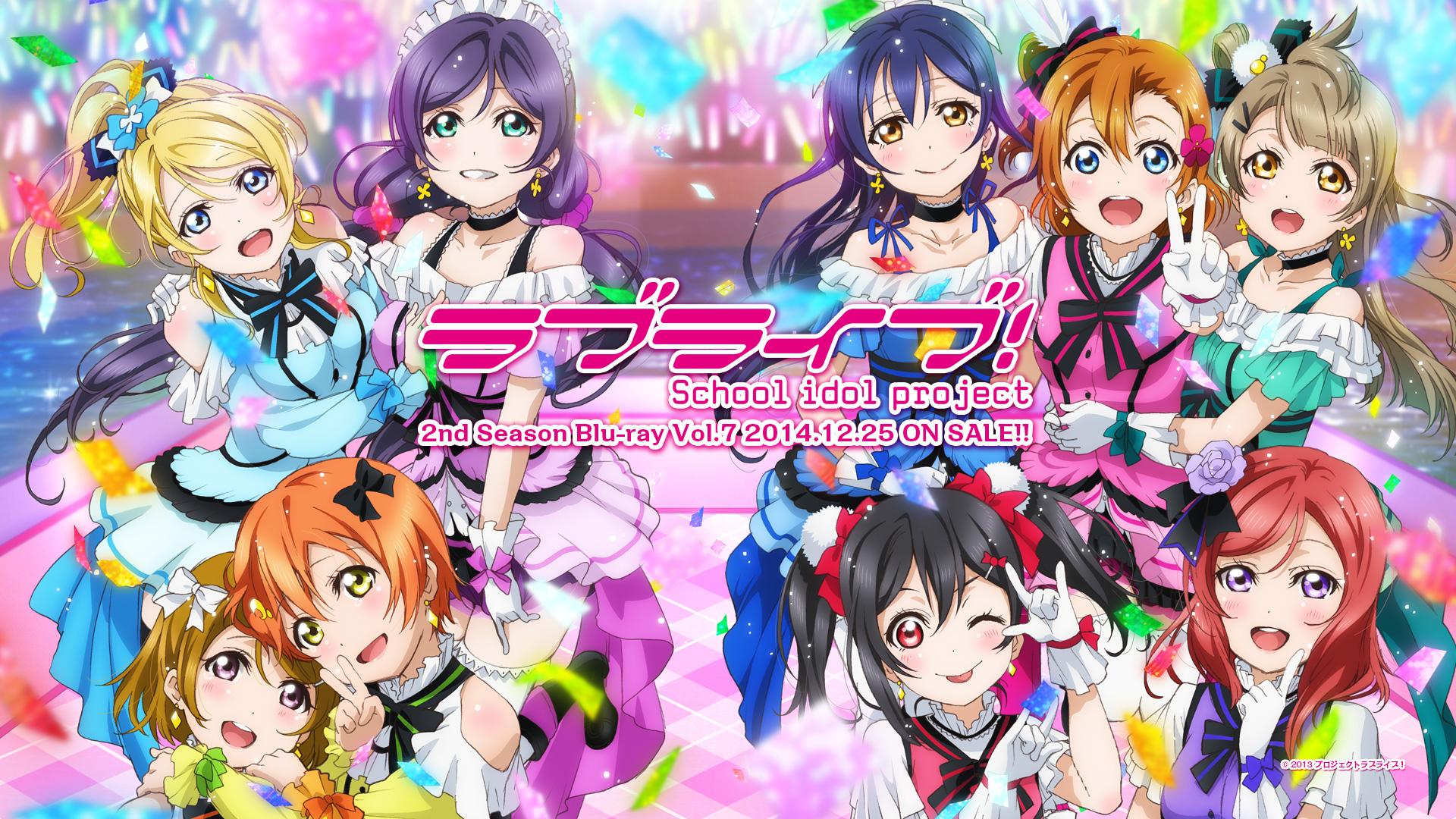 S2 BD7 Promotional Art