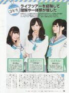 Seiyuu Bible 2018 - 08