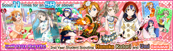 (12-9) Second Years Limited Scouting