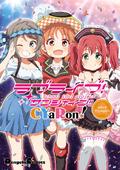 LLSS-Anthology-Comic-CYaRon