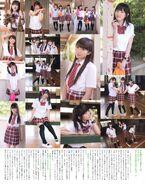 Seiyuu Paradise Vol 18 Soramaru Mimorin Jolno 3