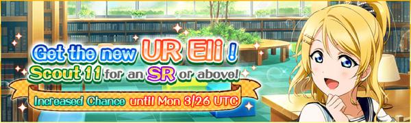 (03-21-18) UR Release EN