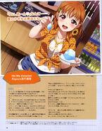 Dengeki G's Mag Oct 2016 Chika