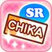 LLSIF Chika SR Ticket