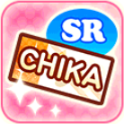 LLSIF Chika SR Ticket