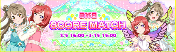 Score Match 35