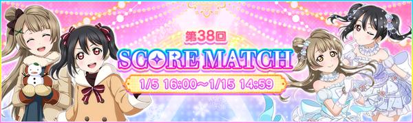 Score Match 38