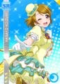 SR 279 Transformed Hanayo April Ver..png
