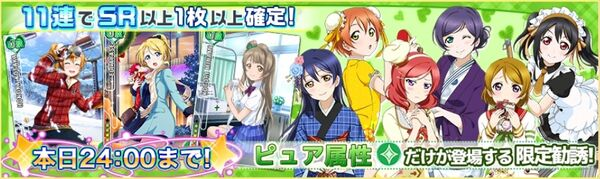 (4-21) Pure Limited Scouting