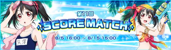 Score Match 11
