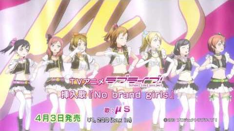 【TVCM】No brand girls