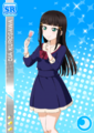SR 1317 Dia Calling you! Event.png