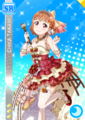 SR 1441 Transformed Chika Valentine (Part2) Ver..png