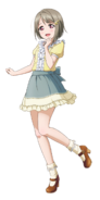 Kasumi Full