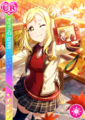 UR 1358 Mari Autumn Viewing Ver..png