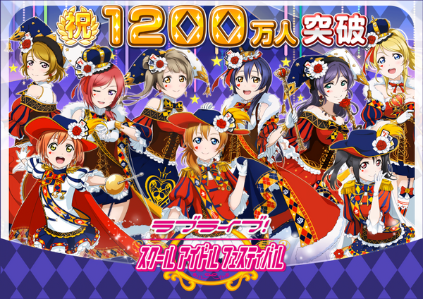 12M Users Reached (JP)