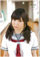 B.L.T. VOICE GIRLS Vol.27 - Suzuki Aina 1