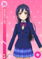 R 31 Umi.png