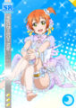 SR 547 Transformed Rin White Day Ver..png
