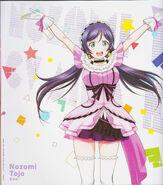 Dream Sensation Nozomi