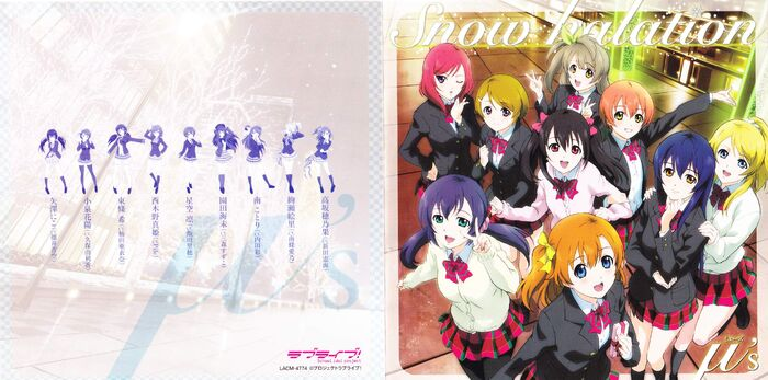 Snow halation - Booklet