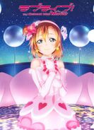 Dengeki G's Magazine Nov 2015 Honoka Textless