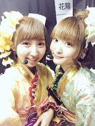 DreamSensation Rippi&Shikaco Kimono