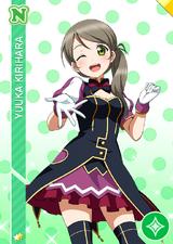 N 1111 Transformed Yuuka Kirihara