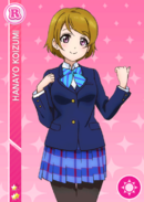 R 35 Hanayo
