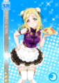 SR 1691 Mari China Dress Ver..png