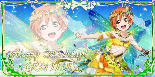 Happy Birthday, Rin! 2016